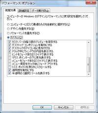 20100228_2