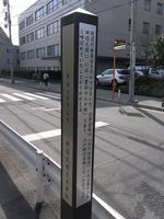 Tv_20100214_21