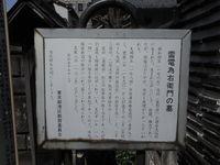 Tv_20100320_22