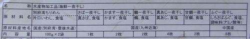 20100529_3