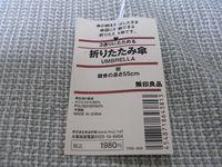 20110528_2