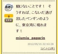 20120531_1