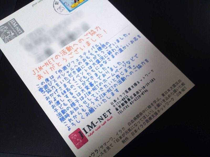 KIMG0541