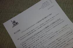 20130609_5
