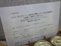 20140221_2