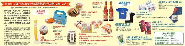 Kouhou20140101-2