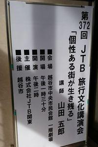 20160124_1
