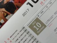 20171031_3