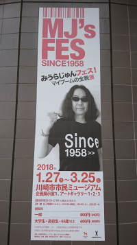 20180128_1