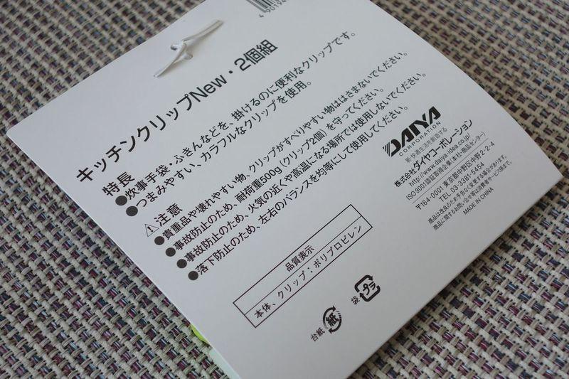 20160313_2