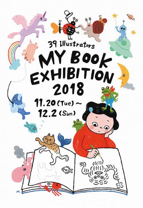 MyBook_2018_DM