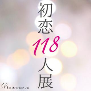 Hatsukoi_pr-500x500