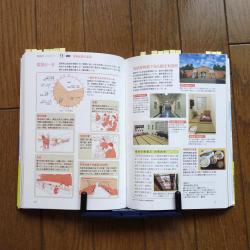 北海道図鑑_p_08