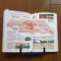 北海道図鑑_p_03