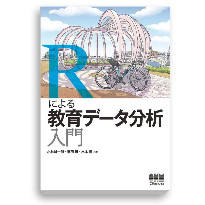 書籍表紙_w