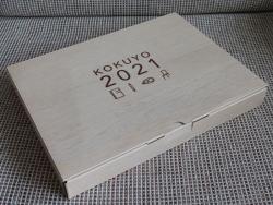 20210314_1