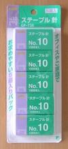 20080831