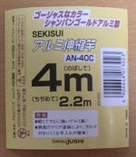 20080921_2