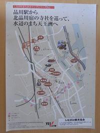 Tv_20090412_01