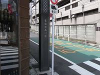 Tv_20090412_06