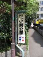Tv_20090419_13