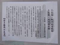 Tv_20090426_19