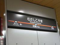 Tv_20090509_03
