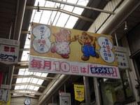 Tv_20090509_28