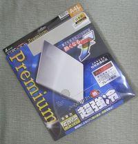 20090530_1