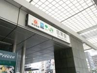 Tv_20090627_44