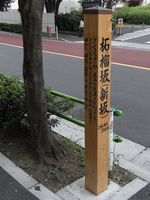 Tv_20090927_02