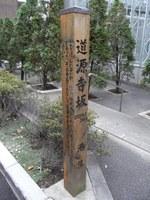 Tv_20091108_02