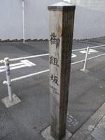 Tv_20091108_06