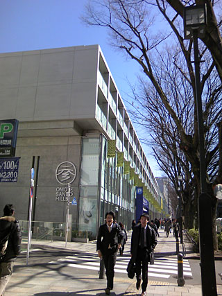 200802141