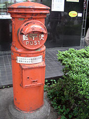 200805051