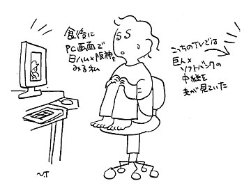 20080601_7