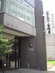 20080720g1