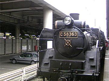 20080812