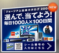 20080828_2