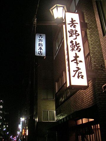200812121