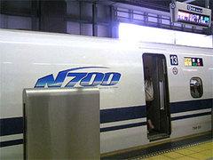 200806301